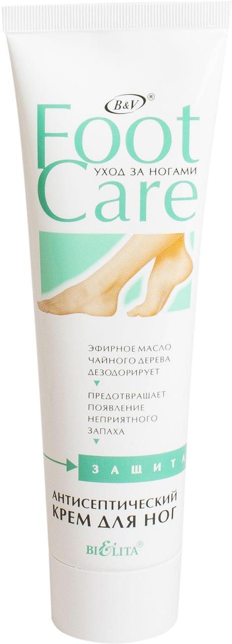 Крем антисептический для ног