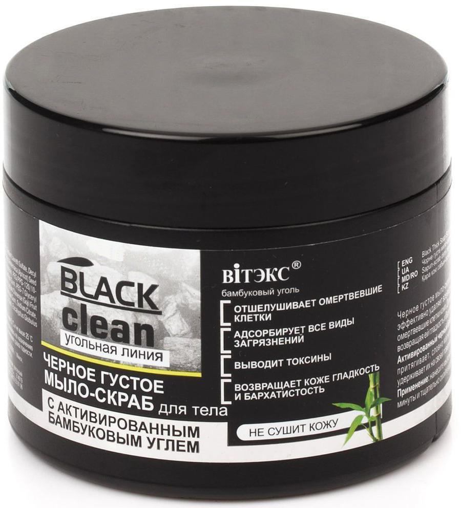 Черное густое мыло-скраб для тела с активированным углем