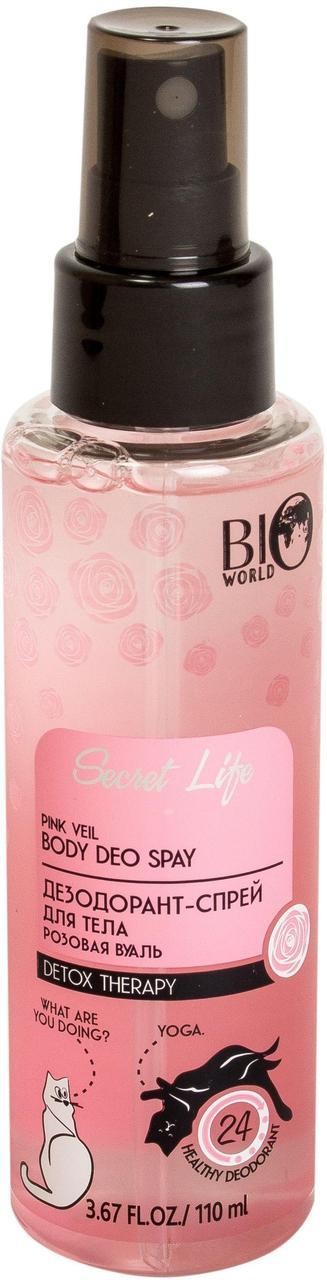 Дезодорант-спрей для тіла Рожева вуаль, 110мл