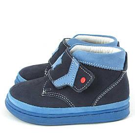 Ботинки MiniCan