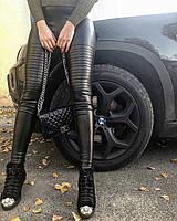 Лосины женские экокожа стильные повседневные удобные средняя посадка черные