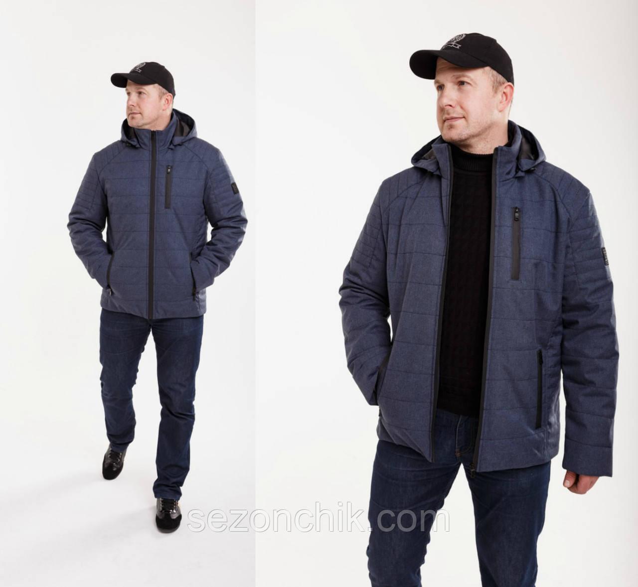 Модная демисезонная мужская куртка удлиненная
