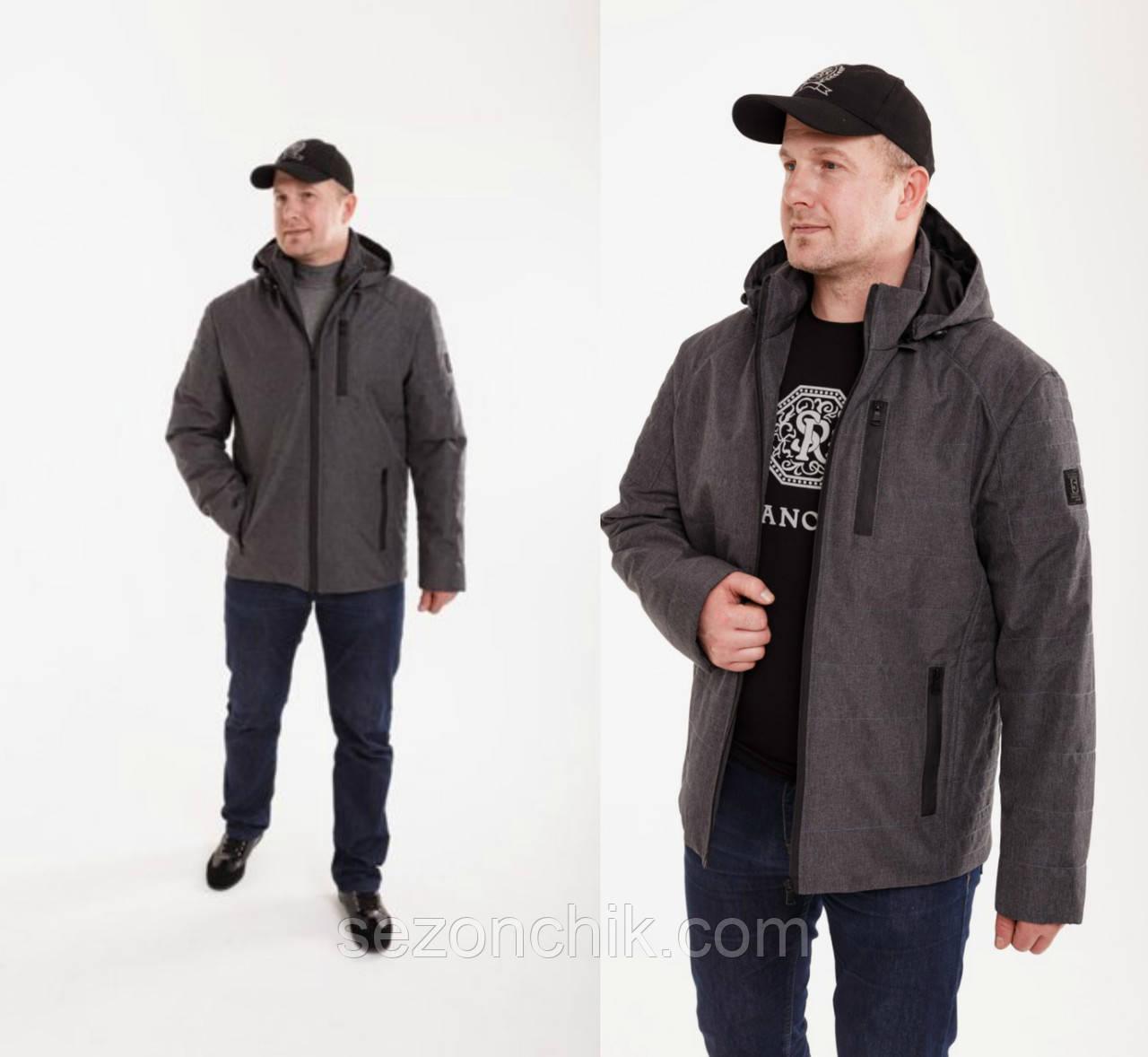 Демисезонная мужская куртка от производителя удлиненная