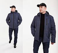 Весенняя удлиненная мужская куртка от производителя