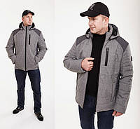 Удлинённые мужские куртки демисезонные