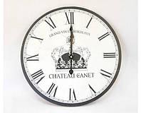 """Часы """"Grand Vin"""" (40 см) мдф"""