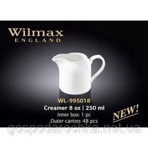 Молочник Wilmax  250мл белый фарфор WL995018