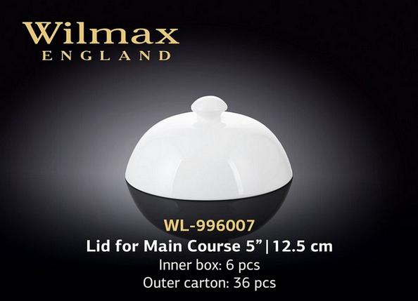 Крышка для горячего 12,5см белый фарфор Wilmax, фото 2