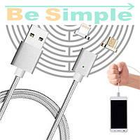 Магнитный кабель для зарядки Magnetic Cable