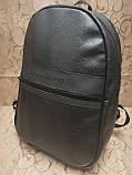 Высококачественный рюкзак кожи TOMMY HILFIGER модный стиль для мужчин и женщин городской Только оптом, фото 2
