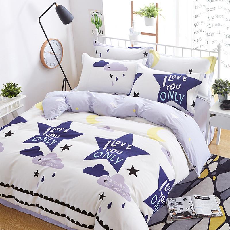 Комплект постельного белья Только ты (двуспальный-евро) Berni