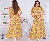 Женское платье-сарафан желтое 8182