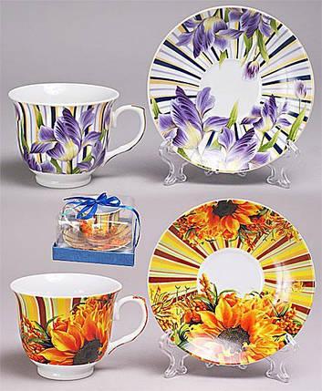 Набор чайная пара фарфоровый: чашка 240мл + блюдце, 2 вида Bonadi 387-C35, фото 2