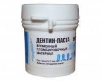 Временный пломбировочный материал Дентин-паста (ВладМиВа)