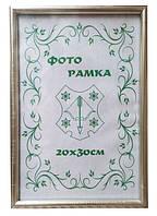 Фоторамка 20х30 пластиковая серебро 1417