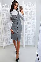 Комплект: Платье футляр на пуговицах под белый гольф