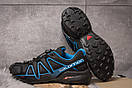 Кроссовки мужские  Salomon Speedcross 4, черные (14961) размеры в наличии ► [  42 (последняя пара)  ], фото 4