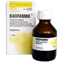 Капрамин - кровоостанавливающее средство
