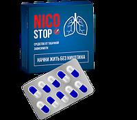 NicoStop капсулы от курения, капсулы против курения нико стоп, никостоп таблетки от курения, от никотина