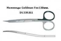 Ножницы Falcon (Фалкон) 130мм. 539.011
