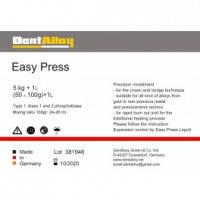 Easy Press (Изипресс)