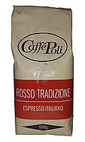 Кофе в зернах Caffe Poli Rosso Tradizione 1 кг (53471)
