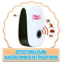Pest Reject (Пест Реджект) - ультразвуковой отпугиватель насекомых и грызунов, фото 1