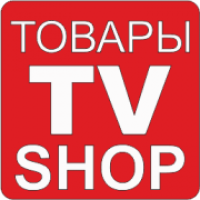 TV SHOP ПОПУЛЯРНЫЕ ТОВАРЫ