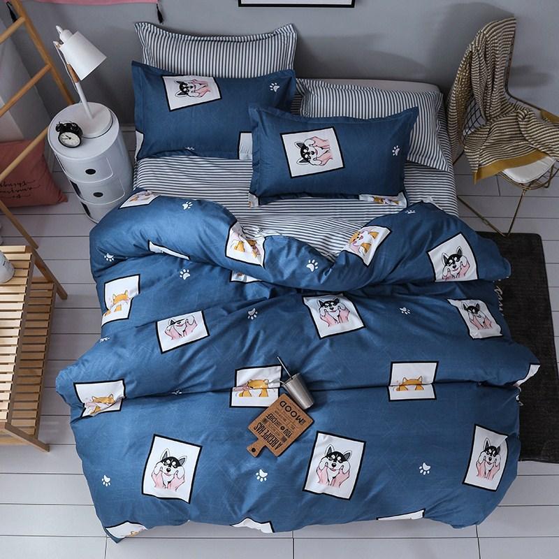 Комплект постельного белья Улыбка пса (двуспальный-евро) Berni