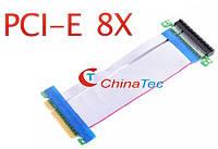 Райзер PCI-E 8X шлейф-удлинитель