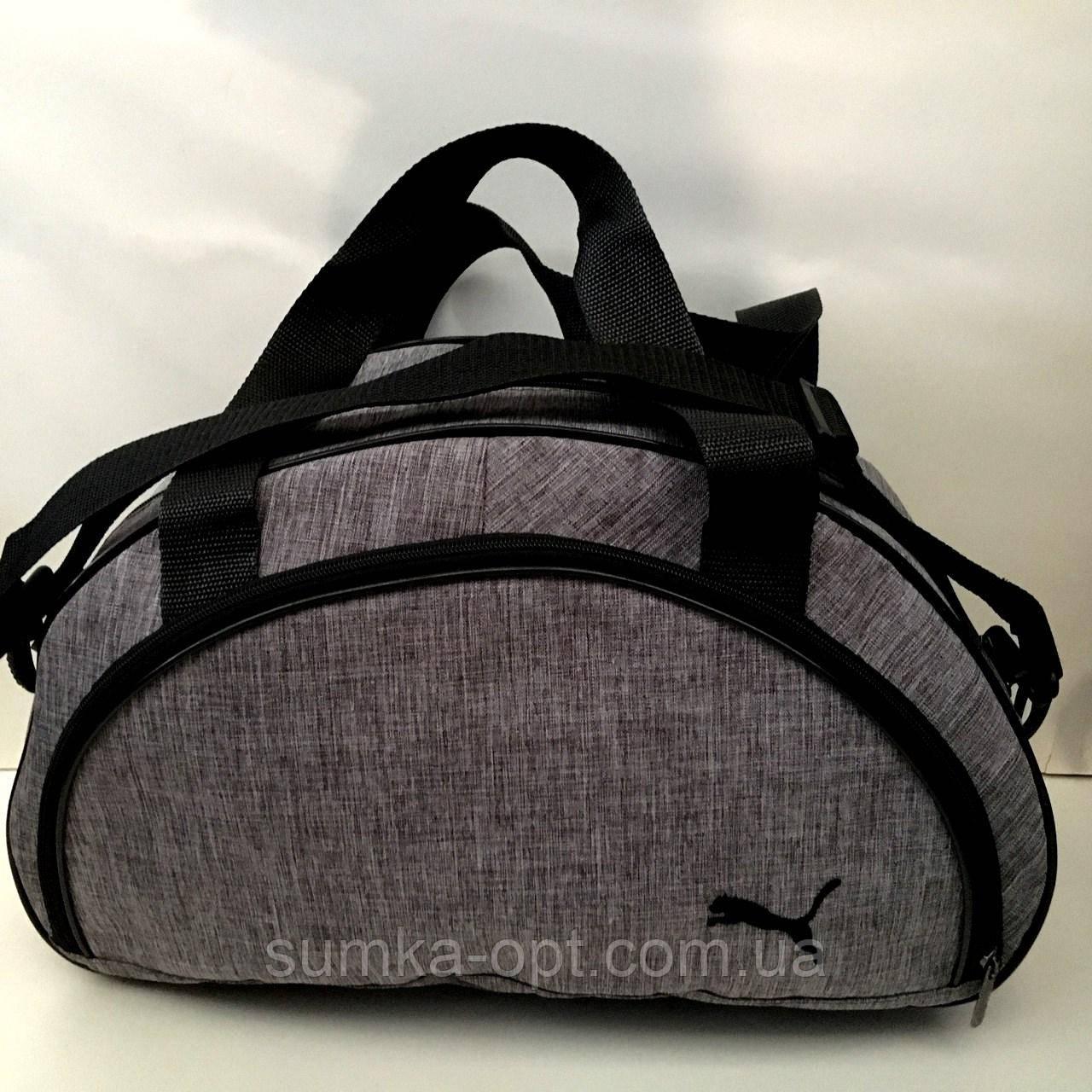 60a9ef9a Брендовые спортивные сумки Puma (серый)28*42см: продажа, цена в ...