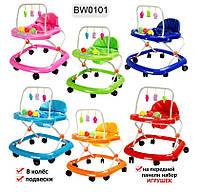 Ходунки детские музыкальные BW0101