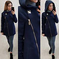 Пальто с капюшоном короткое арт. 156 с капюшоном синее / синий