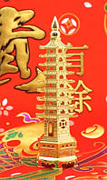 Пагода Фен-Шуй (девять ярусов), в золотом цвете (h=18 см.)