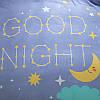 Комплект постельного белья Спокойной ночи (полуторный) Berni, фото 4