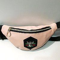 Брендовые сумки на пояс Gucci (персик)13*36см