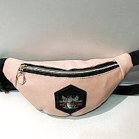 Брендовые сумки на пояс Gucci (персик)13*36см, фото 1