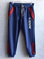 Трикотажные брюки для мальчиков (3-7) лет оптом в Одессе.