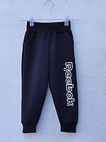 Трикотажные брюки для мальчиков (1-5) лет оптом в Одессе.