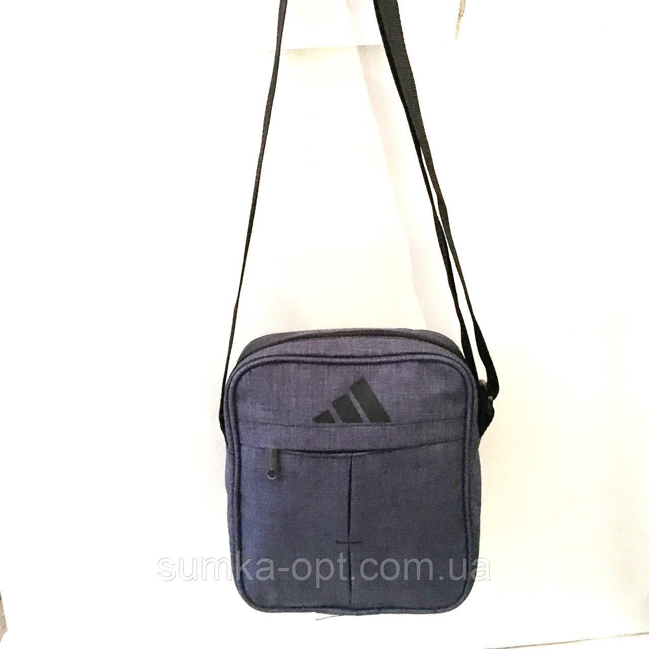 Спортивные барсетки Adidas (синий)20*24см
