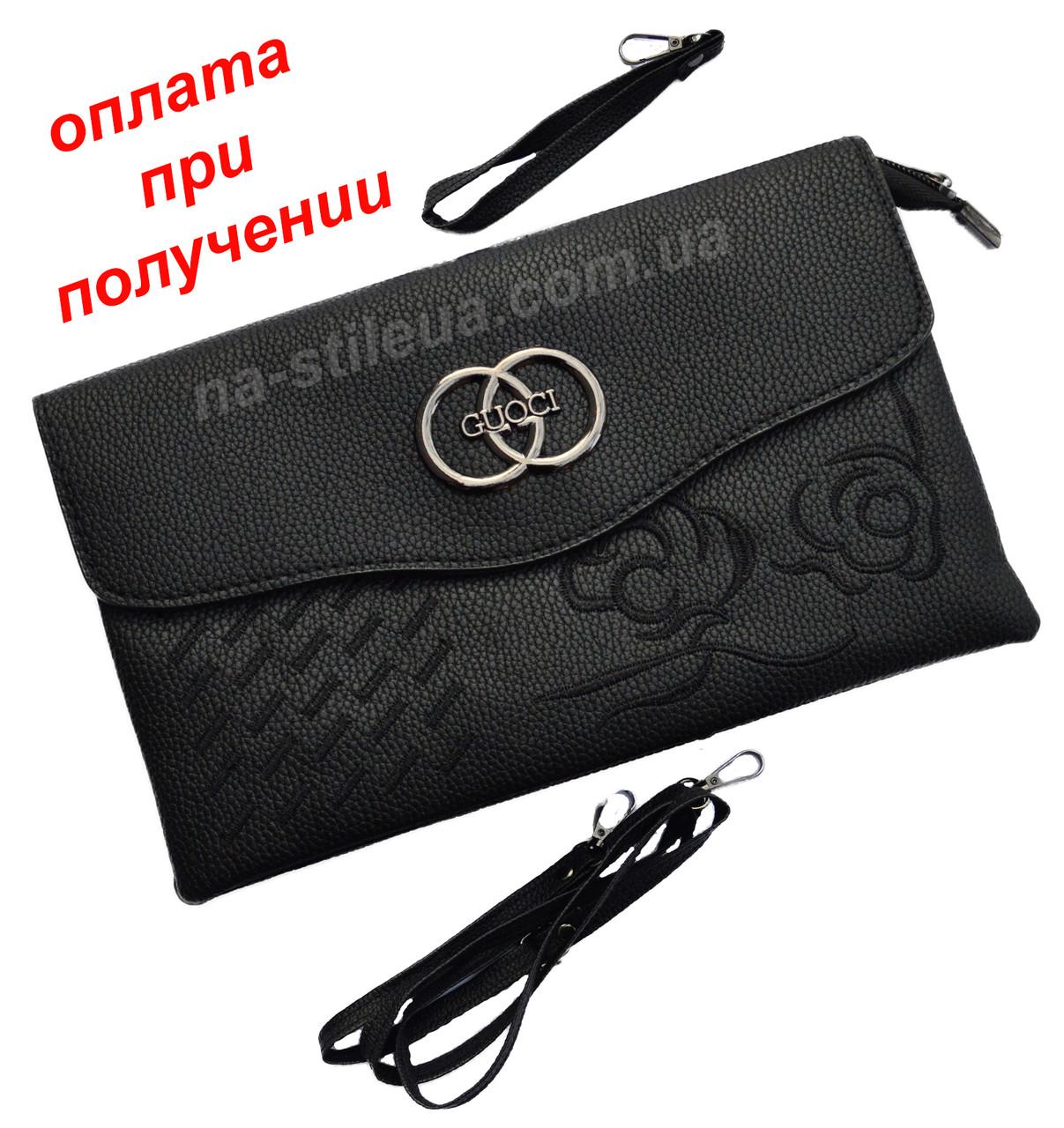 Клатч жіночий шкіряний міні сумка гаманець шкіряна через плече GUCCI