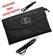 Клатч жіночий шкіряний міні сумка гаманець шкіряна через плече GUCCI, фото 1