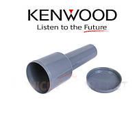 Толкатель для мясорубки Kenwood KW715555