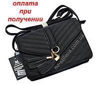 Сумка Шкіряна — Купить Недорого у Проверенных Продавцов на Bigl.ua a1f6d35103082
