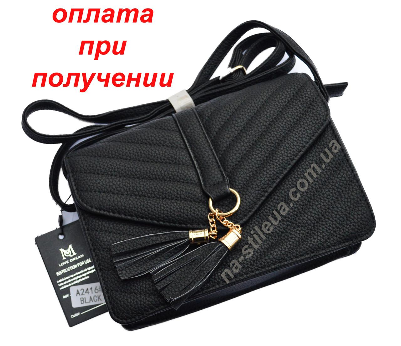 1af15a6fd0ae Женский кожаный клатч мини сумка кошелек шкіряна через плечо lOVE ...
