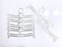 Плечики, вешалка для нижнего белья, фото 1