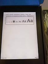 Электронная книга Amazon Kindle Paperwhite 2015, фото 3