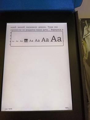 Электронная книга Amazon Kindle Paperwhite 2015 новая, фото 2