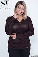 Красивый ангоровый свитер  большой размер