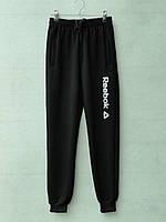 Трикотажные брюки для мальчиков (7-2) лет оптом в Одессе.